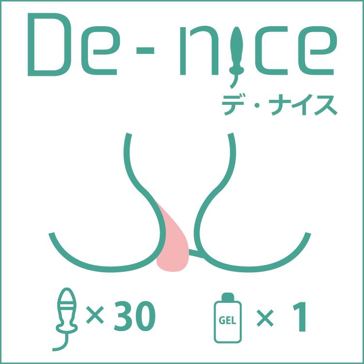 De-nice 商品画像